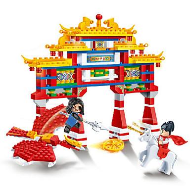 92a53d64 Byggeklosser Militære blokker Liksomspill Kinesisk arkitektur Soldier  kompatibel Legoing Kul Chic & Moderne Tegneserie Gutt Jente