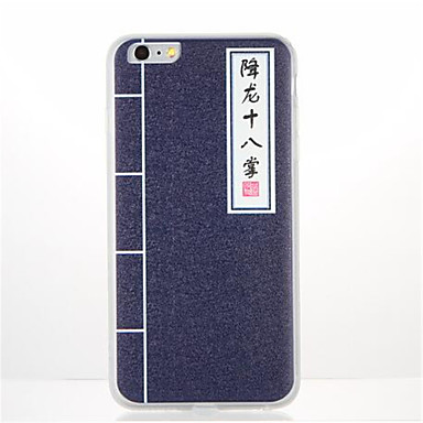 Için Temalı Pouzdro Arka Kılıf Pouzdro Kelime / Cümle Yumuşak TPU için AppleiPhone 7 Plus iPhone 7 iPhone 6s Plus iPhone 6 Plus iPhone 6s