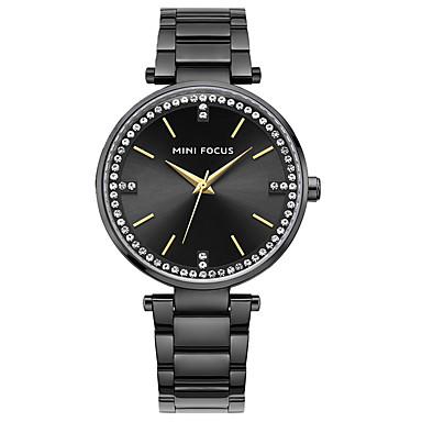 Kadın's Elbise Saat Moda Saat Quartz Paslanmaz Çelik Bant İhtişam Günlük Siyah Gümüş Altın Rengi Gül Altın