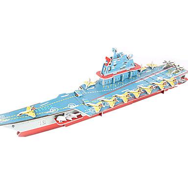 قطع تركيب3D مجموعات البناء ألعاب سفينة حربية حامل الطائرة سفينة اصنع بنفسك ورق عالى الجودة غير محدد للجنسين قطع