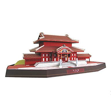 3D - Puzzle Papiermodel Modellbausätze Quadratisch Berühmte Gebäude Architektur Heimwerken Hartkartonpapier Klassisch Unisex Geschenk