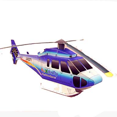 قطع تركيب3D أشغال الورق مربع طيارة هليكوبتر 3D اصنع بنفسك ورق صلب كرتون كل العصور