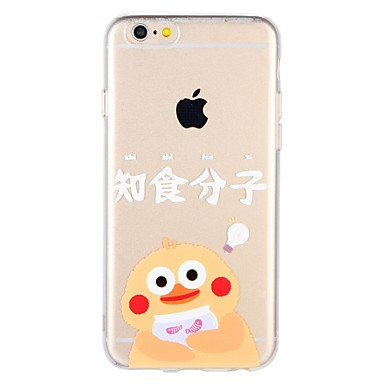 Maska Pentru Apple iPhone 7 Plus iPhone 7 Model Capac Spate Cuvânt / expresie Desene Animate Moale TPU pentru iPhone 7 Plus iPhone 7