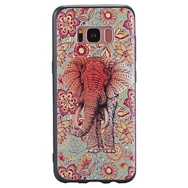 Maska Pentru Samsung Galaxy S8 Plus S8 Model Carcasă Spate Animal Moale TPU pentru S8 S8 Plus S7 edge S7