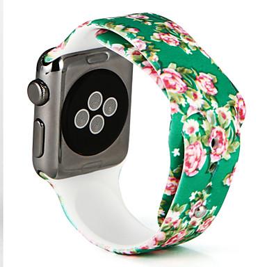 حزام إلى Apple Watch Series 3 / 2 / 1 Apple شريط المعصم عصابة الرياضة سيليكون