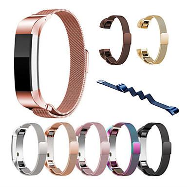 시계 밴드 용 Fitbit Alta HR Fitbit Alta 핏빗 밀라노 루프 스테인레스 스틸 손목 스트랩