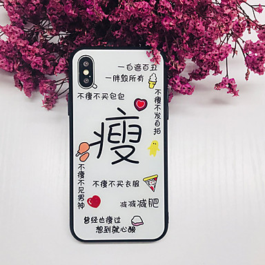 Apple Vetro agli iPhone Per 8 8 urti Frasi 06641522 retro X Custodia Resistente X Resistente Plus famose iPhone Per temperato iPhone iPhone per 5xCSw504q6