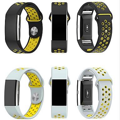 시계 밴드 용 Fitbit Charge 2 핏빗 스포츠 밴드 밀라노 루프 실리콘 손목 스트랩