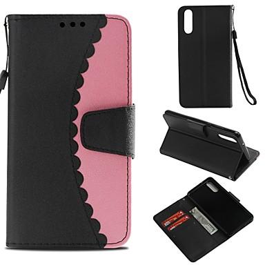 غطاء من أجل Huawei Huawei P20 محفظة / حامل البطاقات / مع حامل غطاء كامل للجسم لون سادة قاسي جلد PU