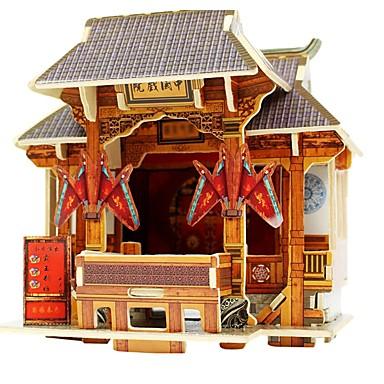 تركيب خشبي / ألعاب المنطق و التركيب بناء مشهور مدرسة / المستوى المهني / التوتر والقلق الإغاثة خشبي 1 pcs للأطفال / في سن المراهقة الجميع هدية