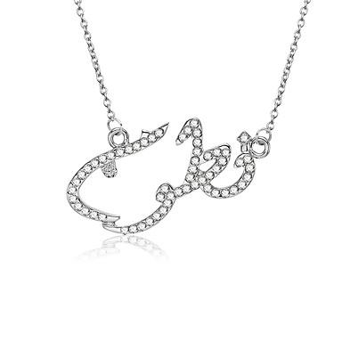 e668447da9e Women's Cubic Zirconia Pendant Necklace Monogram Letter Fashion Modern  Initial Chrome Imitation Diamond Silver 44+5 cm Necklace Jewelry 1pc For  Daily ...
