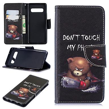 Недорогие Чехлы и кейсы для Galaxy S-Кейс для Назначение SSamsung Galaxy S9 / S9 Plus / S8 Plus Бумажник для карт / Защита от пыли / со стендом Чехол Пейзаж / Животное / Мультипликация Твердый Кожа PU / Настоящая кожа