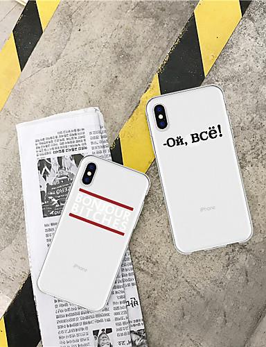 levne Yeni Gelenler-Carcasă Pro Apple iPhone XR / iPhone XS Max Vzor Zadní kryt Slovo / citát Měkké TPU pro iPhone XS / iPhone XR / iPhone XS Max