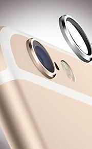 아이폰 6 후면 카메라 유리 렌즈 금속 보호 후프 링 가드 서클 커버 케이스 보호