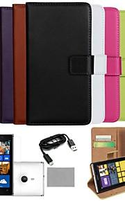 케이스 제품 Nokia 노키아 케이스 지갑 카드 홀더 스탠드 풀 바디 한 색상 하드 인조 가죽 용