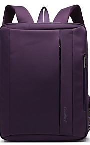 CoolBell 17.3 Inch Convert Laptop Backpack Briefcase Mult-function Day Pack Carrying Bag CB-5501