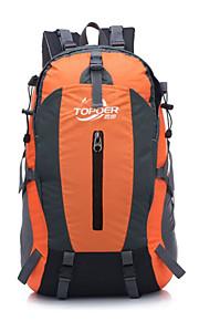 50 L Backpack Traveling Camping & Hiking Waterproof Quick Dry Rain-Proof Waterproof Zipper Dust Proof Wearable Moistureproof Compact500D