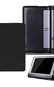 Case For Lenovo Full Body Cases Tablet Cases Hard PU Leather for