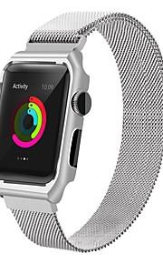 pulseira de substituição de aço inoxidável iwatch banda magnética com tampa metálica para relógio de maçã série 2 série 1 (42 milímetros
