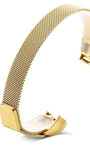 Cintura milanês para fitbit alto relógio inteligente - ouro