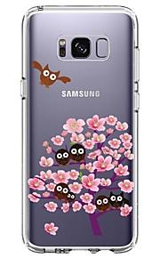 """Custodia Per Samsung Galaxy S8 Plus S8 Ultra sottile Transparente Fantasia/disegno Custodia posteriore Fantasia """"Gufo"""" Fiore decorativo"""