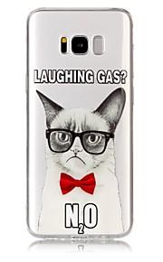케이스 제품 Samsung Galaxy S8 Plus S8 울트라 씬 투명 패턴 엠보싱 텍스쳐 뒷면 커버 고양이 단어 / 문구 소프트 TPU 용 S8 Plus S8 S7 edge S7