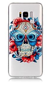 케이스 제품 Samsung Galaxy S8 Plus S8 울트라 씬 투명 패턴 엠보싱 텍스쳐 뒷면 커버 해골 소프트 TPU 용 S8 Plus S8 S7 edge S7