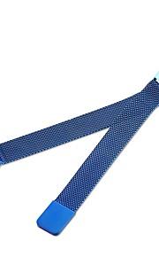 Aço Inoxidável Pulseiras de Relógio Alça Azul 24cm / 9 polegadas 1.2cm / 0.47 Polegadas