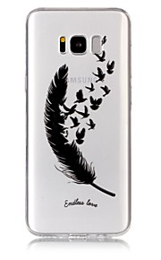Custodia Per Samsung Galaxy S8 Plus S8 Ultra sottile Transparente Decorazioni in rilievo Fantasia/disegno Custodia posteriore Piume