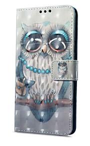 케이스 커버 Vivo 용 X20 Plus X20 풀 바디 지갑 카드 홀더 스탠드 플립 패턴 마그네틱 고양이 하드 인조 가죽 vivo X20 Plus vivo X20 Vivo X7 Vivo V5 Lite Vivo V5 용