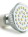 Spot LED Blanc Chaud MR16 GU10 2W 30 SMD 3528 90 LM AC 100-240 V