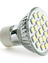 3 Вт. 6000 lm GU10 Точечное LED освещение MR16 21 светодиоды SMD 5050 Естественный белый AC 220-240V
