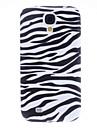 Zebra Pattern Soft Case for Samsung Galaxy S4 I9500