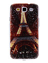 Shining Tower Pattern Hard Case for Samsung Galaxy S3 I9300 Galaxy S Series Cases / Covers