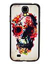 Daisy Pattern Hard Case for Samsung Galaxy S4 I9500