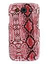 Pour Samsung Galaxy Coque Relief Coque Coque Arriere Coque Couleur Pleine Polycarbonate Samsung S3