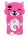 3D Smiling Cat Silicone Soft Case for iPhone 4/4S (Assorted Colors)