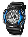 Men's Analog-Digital Multi-Function Rubber Band Quartz Wrist Watch (Assorted Colors)