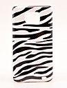 Zebra Stripe Pattern Hard Case for Samsung Galaxy S2 I9100