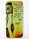 Мечта пропастью во пергамент чехол для iPhone 4/4S