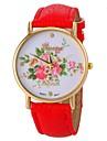 여성의 패션 스타일 꽃 패턴 PU 밴드 석영 손목 시계 (모듬 색상)