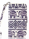 Elephants Pattern PU Full Body Case with Card Slot and Stand for Samsung Galaxy S4 I9500