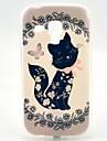 케이스 제품 Samsung Galaxy 삼성 갤럭시 케이스 패턴 뒷면 커버 고양이 TPU 용 Trend Duos