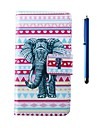 For HTC Case Card Holder / Wallet / with Stand / Flip Case Full Body Case Elephant Hard PU Leather HTC