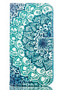Case For Samsung Galaxy Samsung Galaxy Case Wallet / Card Holder / with Stand Full Body Cases Mandala PU Leather for J5 / J1