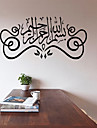Still Life Wall Stickers Words & Quotes Wall Stickers Decorative Wall Stickers, Vinyl Home Decoration Wall Decal Wall Decoration