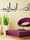 9325 Free Shipping Islamic Wall Art Decal Stickers Canvas Bismillah Calligraphy Arabic Muslim