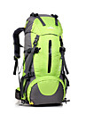 45 L Backpack Hiking & Backpacking Pack Camping & Hiking Multifunctional HWJIANFENG