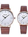 KEZZI Для пары Модные часы Наручные часы Кварцевый / Имитация Алмазный Кожа Группа На каждый день Cool Черный Белый Коричневый