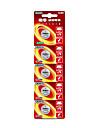 Nanfu CR2032 Muenze& Knopfzelle Lithium-Batterie 3V 5er Pack